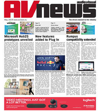 Latest Issue of AV News