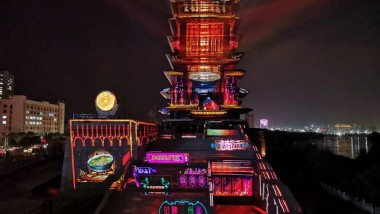Christie laser projectors light up iconic Yellow River Tower