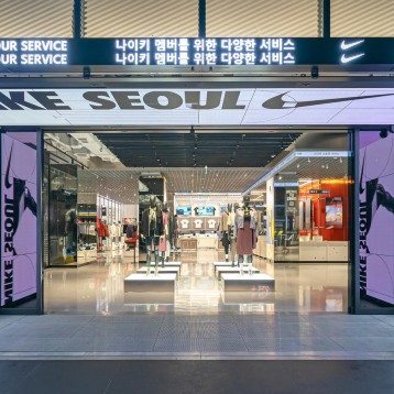First Look at Nike Rise Seoul