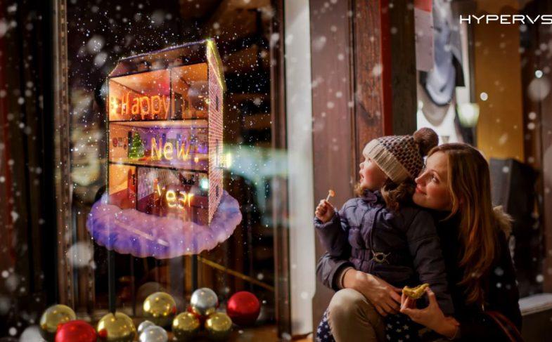 Hypervsn Christmas scene